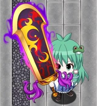 人を殺める為の純粋な剣